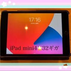 """Thumbnail of """"APPLE iPad mini IPAD MINI 4 32GB SIMフリー"""""""