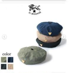 "Thumbnail of ""イルビゾンテ ベレー帽"""