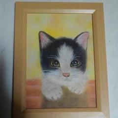 "Thumbnail of ""【匿名配送】絵画 「八割れの子猫」 2Lサイズ額つき"""