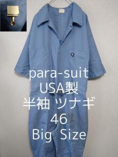 "Thumbnail of ""46 XL USA製 para-suit 半袖 ビッグ オールインワン ツナギ"""