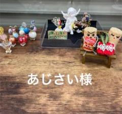 """Thumbnail of """"あじさいさま"""""""
