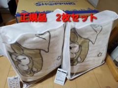 "Thumbnail of ""ダッフィー毛布 2枚セット 完売品"""