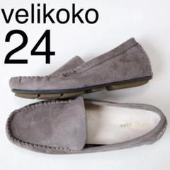 "Thumbnail of ""S1051○velikoko 24cm サンダル パンプス ハイヒール"""