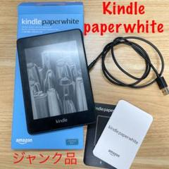 "Thumbnail of ""amazon Kindle Paperwhite 防水 ジャンク品"""
