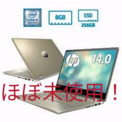 """Thumbnail of """"【ほぼ新品】HP ノートPC 14 タブレットPC タッチパネル ペン付き"""""""
