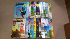 "Thumbnail of ""BikeJIN 培倶人 24冊セット"""