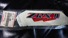 "Thumbnail of ""カワサキ ZRX2 純正ステッカー サイドカバー用"""