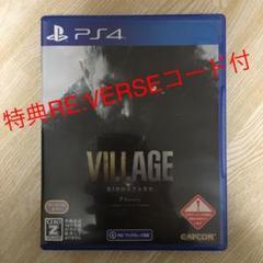 "Thumbnail of ""バイオハザード8 Zバージョン PS4"""
