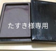 "Thumbnail of ""端渓硯 宋坑 8吋"""