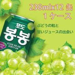 """Thumbnail of """"値下げ即購入大歓迎‼️韓国 ジュース ボンボン 白ブドウジュース"""""""