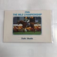 "Thumbnail of ""1998年 15回 マイルチャンピオン"""