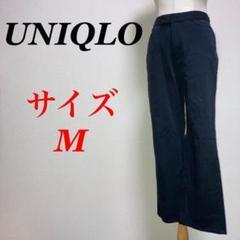 """Thumbnail of """"a0631【UNIQLO】ストレッチパンツ スラックス チノパン カジュアル"""""""