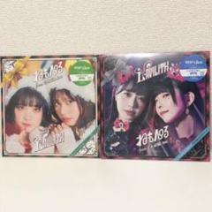 """Thumbnail of """"キュンキュンですっ♡/365番目のエピローグ(完全生産限定盤C・B)"""""""
