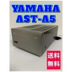 "Thumbnail of ""YAMAHA(ヤマハ) AST-A5 シルバー 小型パワーアンプ"""