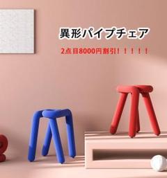 """Thumbnail of """"中国の芸術の大家の作品、異形のパイプの椅子"""""""