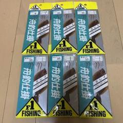フジワラ釣具産業 F1 FISHING 舟釣仕掛 ワンタッチ式 カレイ 船釣り