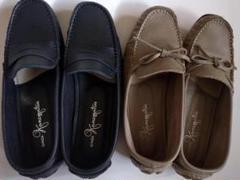 "Thumbnail of ""銀座かねまつ 革靴 2足セット 23cm 黒茶 パンプス レディース 日本製"""