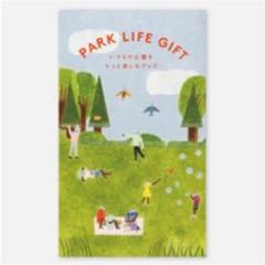 "Thumbnail of ""ソウ・エクスペリエンス PARK LIFE GIFT"""