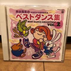 """Thumbnail of """"井出真生のベストダンス集Vol.2 幼児から低学年向"""""""