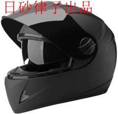"Thumbnail of ""フルフェイス バイク用 ヘルメット 開閉式 オートバイ オープンフィエス シス"""