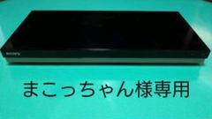 "Thumbnail of ""SONY BDZ-ZW500 500GB ブルーレイレコーダー ソニー"""
