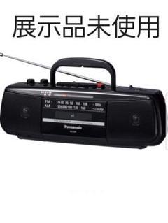 "Thumbnail of ""パナソニック RX-FS27 ステレオラジオカセットレコーダー 展示品 未使用"""