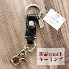 """Thumbnail of """"新品タグ付き・coachキーリング"""""""