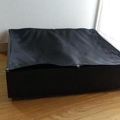 """Thumbnail of """"IKEA ベッド下収納 ブラック"""""""