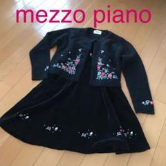 """Thumbnail of """"メゾピアノ 刺繍いっぱい!ワンピース&カーディガン 130 フォーマルセット"""""""