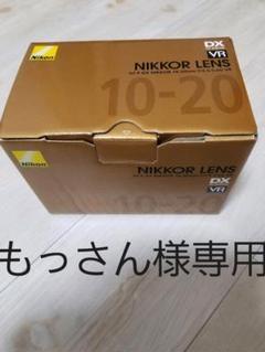 """Thumbnail of """"Nikon AF-P DX 10-20F4.5-5.6G VR"""""""