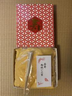 """Thumbnail of """"米寿のお祝い ちゃんちゃんこ&頭巾&扇子"""""""
