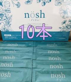 "Thumbnail of ""ノッシュ nosh お試し 10本"""