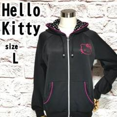 "Thumbnail of ""【L】Hello Kitty ハローキティ レディース ジャージ パーカー"""