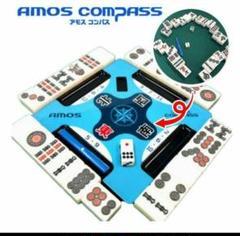 """Thumbnail of """"AMOS COMPASS アモス コンパス 麻雀サポートプレート"""""""