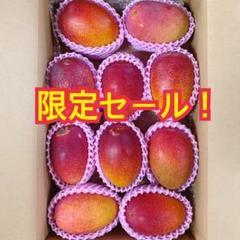 "Thumbnail of ""宮崎県産 完熟マンゴー 加工用 3~3.3kg"""