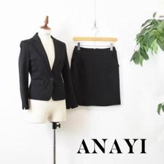 "Thumbnail of ""AE0053 ANAYI セットアップ 黒 36 S"""