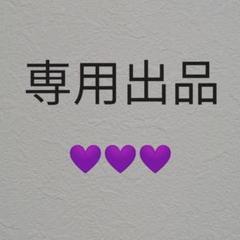 "Thumbnail of ""【専用出品】ひらいて ムビチケ 特典 2セット"""