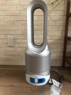 """Thumbnail of """"Dyson Pure Hot + Cool Link HP03IS アイアン/…"""""""