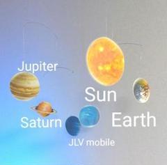 """Thumbnail of """"太陽系 銀河系 宇宙 プラネット モビール"""""""