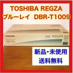 "Thumbnail of ""【新品未使用】東芝 REGZA(レグザ) ブルーレイ DBR-T1009"""