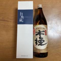 "Thumbnail of ""木挽 雲海酒造 宮崎県 新酒"""