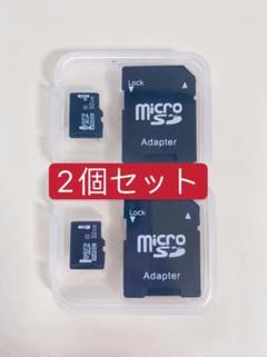 "Thumbnail of ""未使用 microSDカード マイクロ 32GB 防水梱包2個セット"""