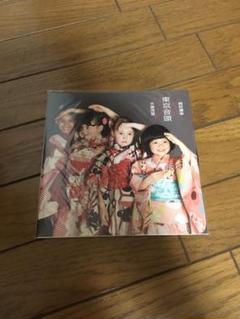 "Thumbnail of ""東京音頭<限定生産盤> 木津茂理 岡村靖幸 7インチレコード"""