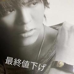 "Thumbnail of ""EXILE ID TAKAHIROプロデュースバングル リング"""