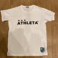 """Thumbnail of """"ATHLETA アスレタ Tシャツ 150-160 2枚セット"""""""