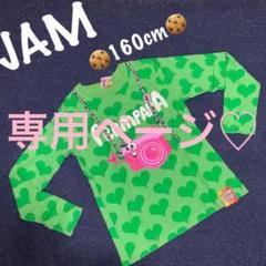 "Thumbnail of ""【最終値下】激レアJAM  160cm  ロンT"""