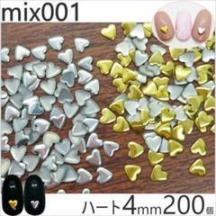 "Thumbnail of ""mix001♢スタッズ ハート 4mm ゴールド&シルバー 200個"""