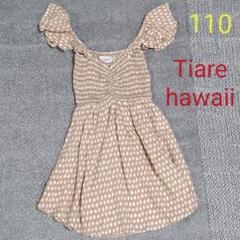 "Thumbnail of ""女児 Tiare Hawaii   リゾートワンピース"""
