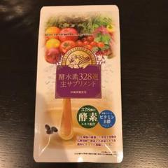 """Thumbnail of """"ジェイフロンティア 酵水素328選 生サプリメント"""""""