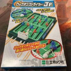 "Thumbnail of ""ロックオンストライカーJr"""